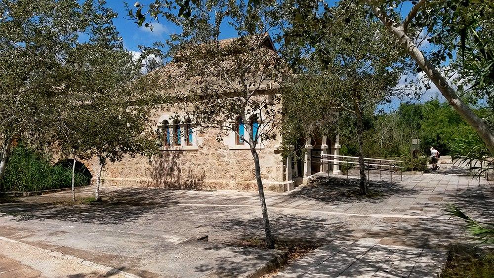 Mallorca-Albufera-Park-Alcudia-Natur-Besucherzentrum