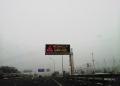 Mallorca-Winter-Schnee-Autobahn-Vorsicht-120x86
