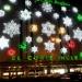 Weihnachten auf Mallorca ist ein Erlebnis, das man immer in Erinnerung behalten wird