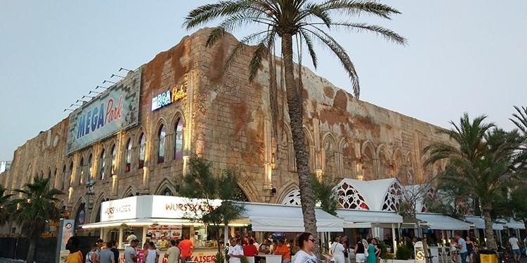 megapark-playa-de-Palma-Mallorca-750x375
